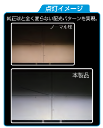 2014-09-17_0901_001