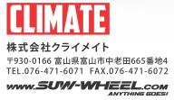 2014-09-24_1720