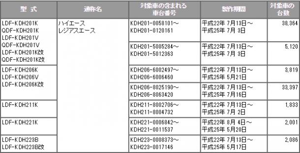 2014-11-12_1838
