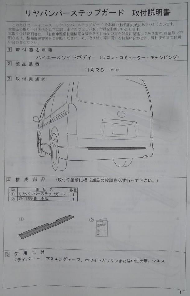 DSC06469