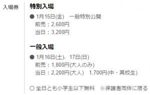 2016-01-05_0037