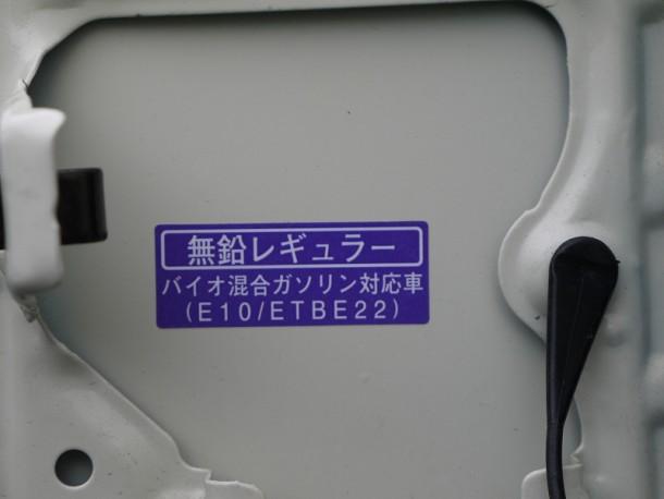 P1550072