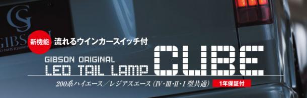 2016-09-23_0019