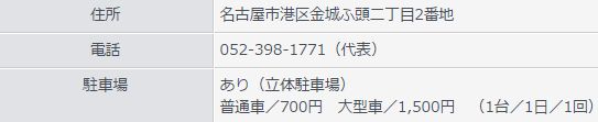 2016-10-15_2027